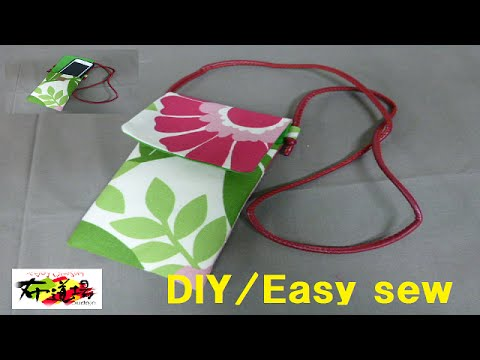 iphone/ipad DIY New how to sew cell phone case with string ひも付きスマホケース