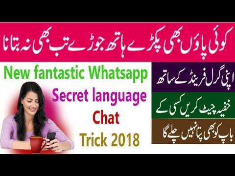 New fantastic Whatsapp Secret language chat trick 2018