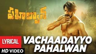 Vachaadayyo Pahalwan - Theme | Pahalwan Telugu | Kichcha Sudeepa | Krishna | Arjun Janya