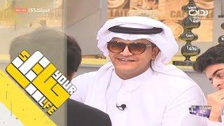 #حياتك55 | نشيد  بندر أبو زيدة