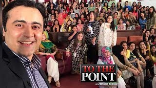 To The Point 24 June 2017 | Express News