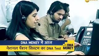 DNA Money: Analysis of National Pension Scheme (NPS)