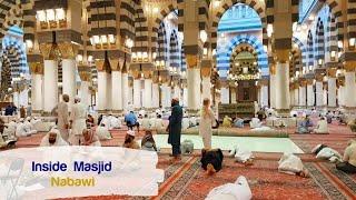 Inside Masjid Nabawi Prophet Muhammad