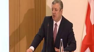 საქართველოს პრემიერ-მინისტრი გიორგი კვირიკაშვილი განათლების ხარისხის უზრუნველყოფის შესახებ