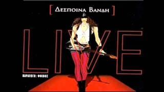 Despina Vandi - Oti oneireuomoun (Live 2003)
