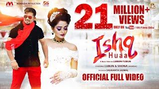 ISHQ HUAA - Official Full Video   Lubun-Tubun    ft. Lubun \u0026 Shona   Humane Sagar \u0026 Arpita Choudhury
