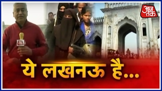 UP Election 2017: What Is The Current Election Mood in Lucknow