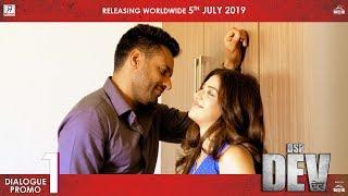 Dialogue Promo 1 | DSP Dev | Dev Kharoud | Manav Vij | Mehreen | Rel on 5th July | White Hill Music