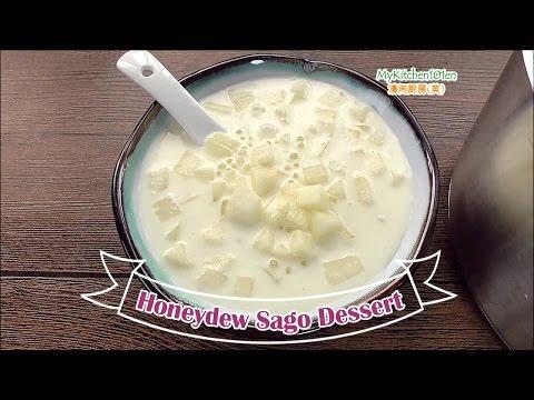 Honeydew Sago Dessert | MyKitchen101en