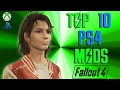 Download  Fallout 4 Top 10 BEST Playstation 4 MODS MP3,3GP,MP4
