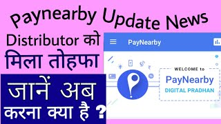 PayNearby SMS payment live