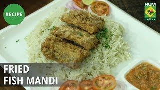Fried Fish Mandi Recipe | Flame On Hai | Irfan Wasti | Arabic Food