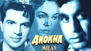 Anokha Milan - Bollywood Classic Movie | Dilip Kumar, Dharmendra