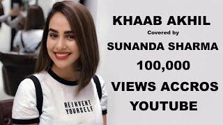 Khaab Akhilnsong HD MP4 Videos Download