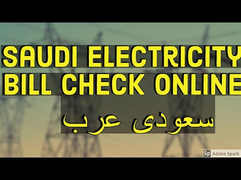 Saudi Electricity Bill Check Online