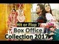 Box Office Collection Of Toilet Ek Prem Katha Jab Harry Met Sejal And Mubarakan 2017