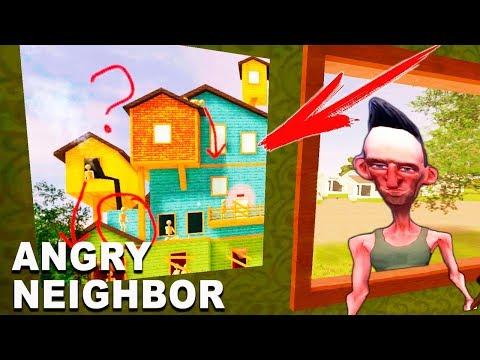 Xxx Mp4 Нашел СЕКРЕТНЫЙ ПЛАН и ТАЙНЫЕ КОМНАТЫ Злого СОСЕДА Игра Angry Neighbor от Cool GAMES 3gp Sex