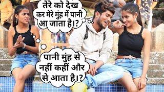 Mai Tumse Pyar Karti Hu Prank | Annu Singh New Prank Video | Emotional Prank 2020 | {Brb-Dop}