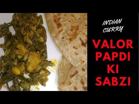 Valor Papdi Ki Sabji | Indian Sabzi Recipe | Indian Curry