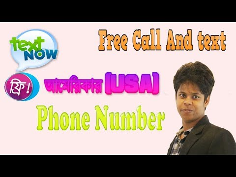 Free usa phone number,american mobile number free call & text,free call any number | sordermahadi
