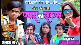 CHOTU KO LAGA PYAR KA JHATKA  छोटू को लगा प्यार का झटका   Khandesh Comedy   Chotu Dada Comedy Video