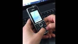 Nokia 3220 Unlocking Code Free Download