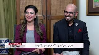 Tania Aidrus's Exclusive interview with Ovais Mangalwala and Shiffa Yousafzai
