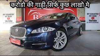 Jaguar XJL Portfolio For Sale | Preowned Luxury Sedan Car | My Country My Ride