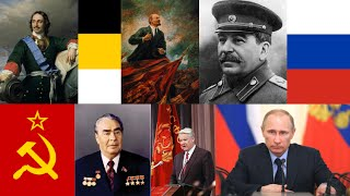 Russian Anthems History - All The Russian Officials And Unofficials Anthems