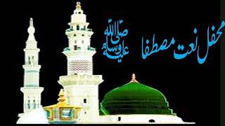 New Islamic Bayan 2020 //khubsurat Naat GOJRA...