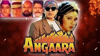 Angaara (1996) Full Hindi Movie | Mithun Chakraborthy, Simran, Kamal Sadanah