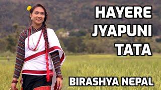 Hayare Jyapuni Tata (Cover) | Ramesh Tamrakar | Birashya Nepal
