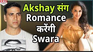 Film Gold में Akshay kumar  संग Romance करेंगी Salman Khan की सौतेली बहन