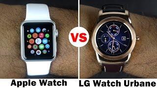 Apple Watch vs LG Watch Urbane - SmartWatch Comparison