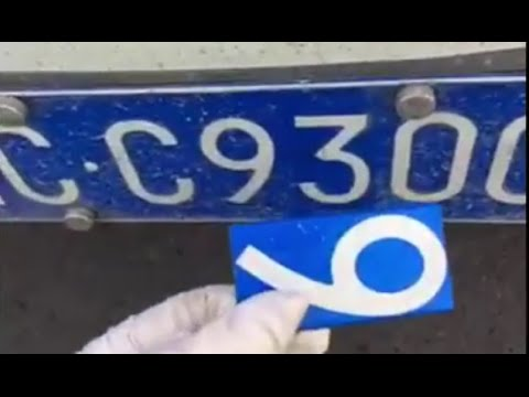 Police find a new way criminals change license plate numbers
