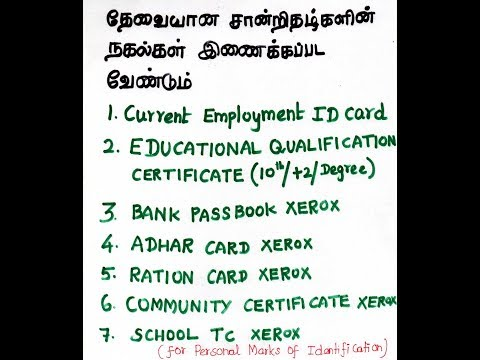 how to apply unemployed allowance scheme in tamilnadu youth persons 2018