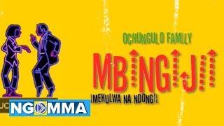 Mbingijii imekulwa na ndogi - NellytheGoon X Benzema X Dmore (Official Audio) prod by Dez Kuru