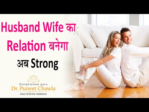 How to Make a Relationship Powerful ? Improve Your Relationships through Vastu