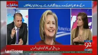 ISI paid 23 crore from its own pocket to get Free Raymond Davis: Rauf Klasra