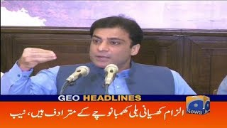Geo Headlines - 08 AM - 14 April 2019