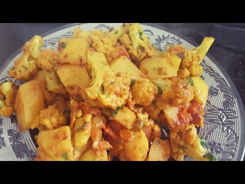 No onion no garlic recepie   aloo gobhi tamatar recepie  simple cauliflower recepie