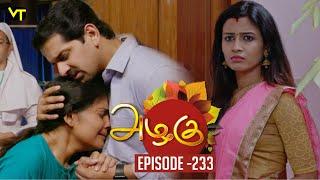 Azhagu - Tamil Serial | அழகு | Episode 233 | Sun TV Serials | 24 Aug  2018 | Revathy | Vision Time