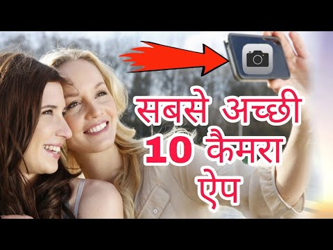 Top 10 Camera App for Android 2018 - Hindi