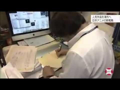 Dragon Ball Limit-F: Making Of de Dragon Ball Z: Fukkatsu no F, direto da Toei Animation!