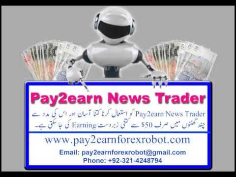 Pay2earn News Trader V-2