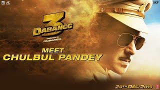 Dabangg 3: Meet Chulbul Pandey| Salman Khan | Sonakshi Sinha | Prabhu Deva | 20th Dec'19
