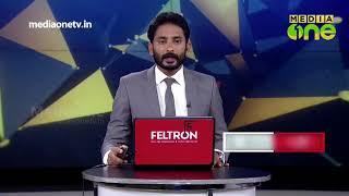 Aisa Qatar Hamara | Media One News | قطرنا بفخر |