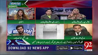 Rukhsana Rasheed explains whole painful story regarding illegal seizing property by her brother