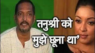 #Tanushreedutta || #Nanaparteker ने दिया तनुश्री को करारा जबाब|| #viralvideo || BreakingNews||