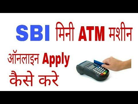 SBI Mini ATM (POS) Machine Online Apply Kaise Kare !